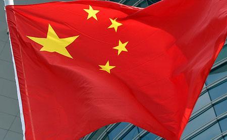 China (bandera)