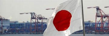 Japón déficit