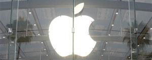Beneficios apple Q1 2014